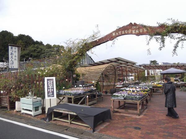 20121209松尾園芸