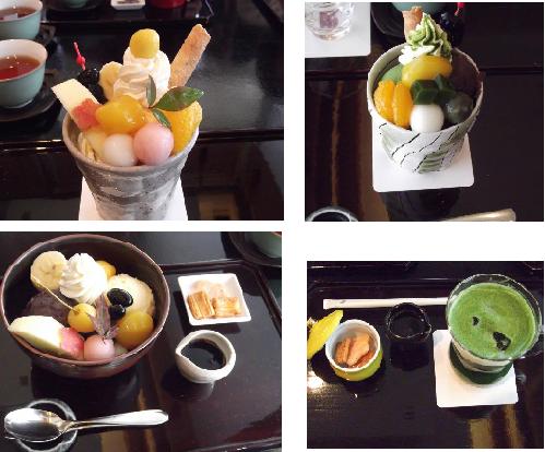 20130124小倉山荘②