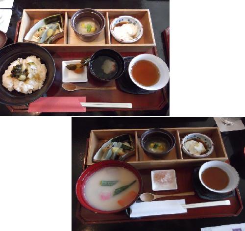20130124小倉山山荘