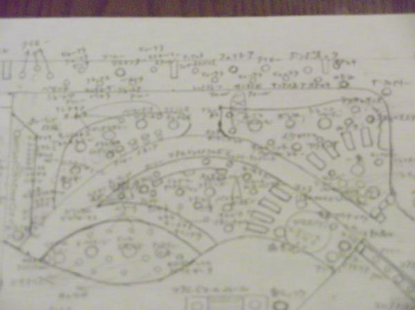 20130207庭の図