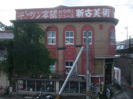 江津支店3