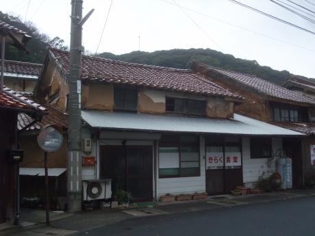 江津支店5