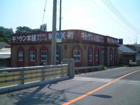 江津支店(H15)2