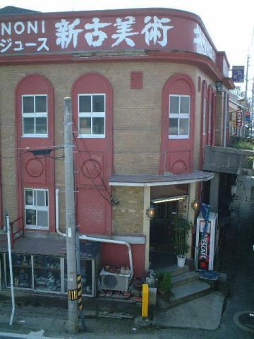 江津支店(H15)1