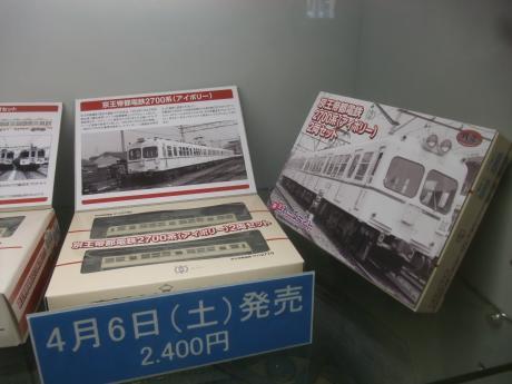 DSCF1219.jpg