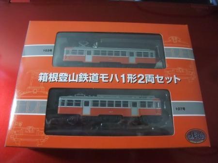 DSCF9486.jpg