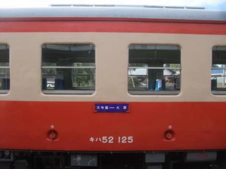 DSCF9590.jpg