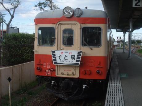 DSCF9626.jpg