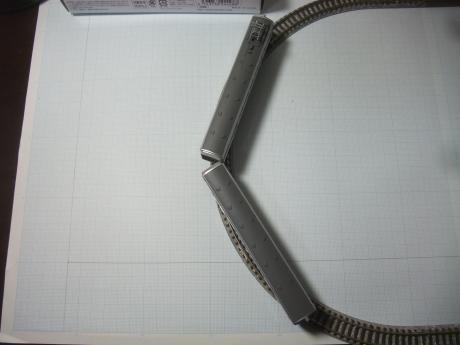 DSCF9951.jpg