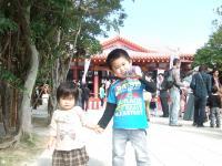 DSCF0599_convert_20130203230427.jpg