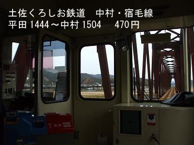 he2-5c-16.jpg