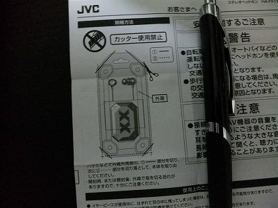 s-DVC00290.jpg