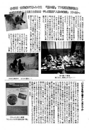 新聞10-2