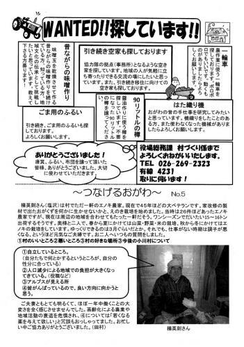 新聞10-3