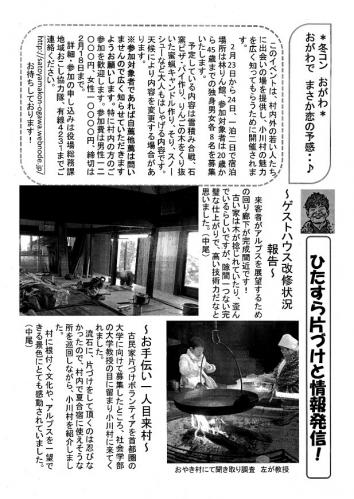 新聞10-4