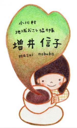 のぶちゃん名刺(f
