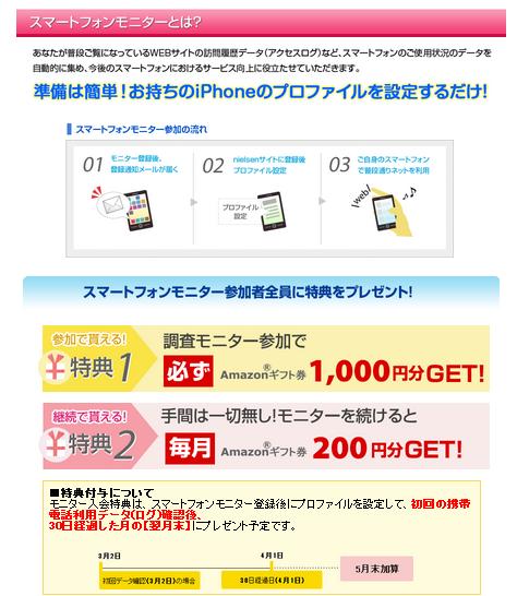SnapCrab_NoName_2014-2-1_22-40-36_No-00.png