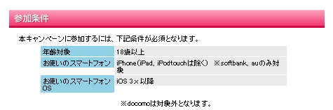 SnapCrab_NoName_2014-2-1_22-41-43_No-00.png