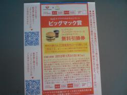 20121007074900.jpg