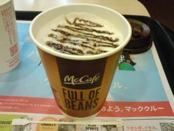 image_20121227223744.jpg