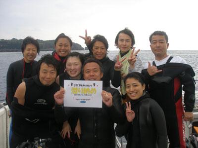 本島南部ボートダイビング