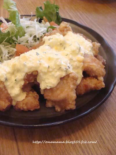 Tartar Chicken