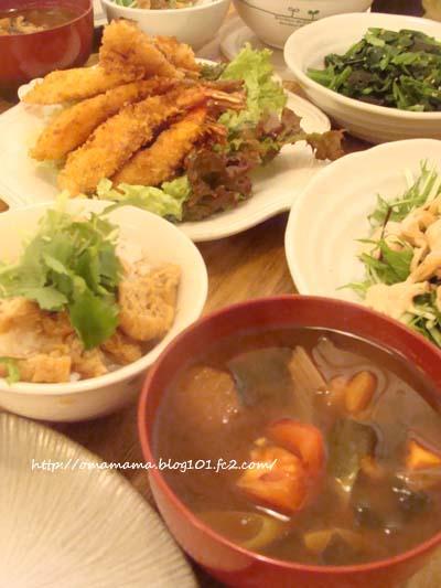 Dinner_20130124135356.jpg