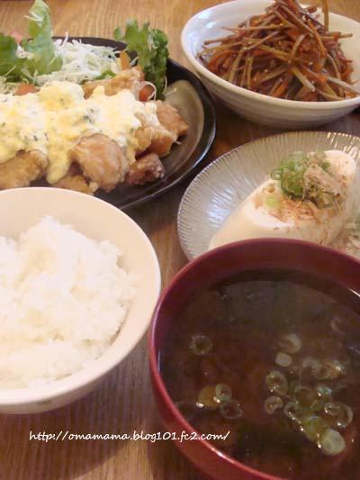 Dinner_20130224090637.jpg