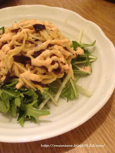 Salad_20130121163301.jpg