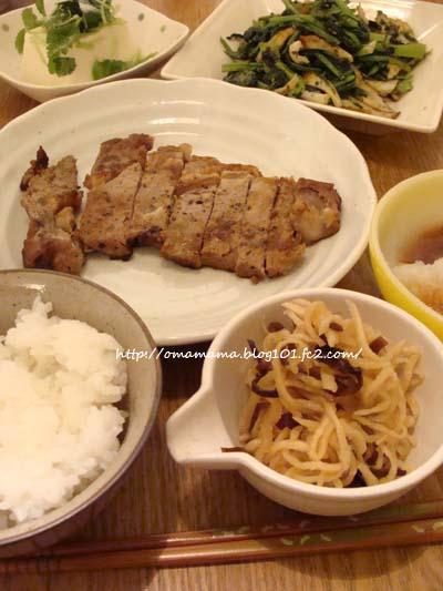 Steak_20130125041034.jpg