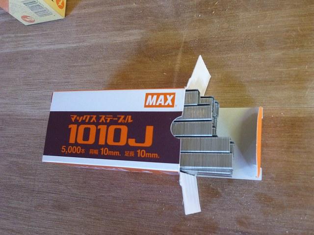 s-P1050108.jpg