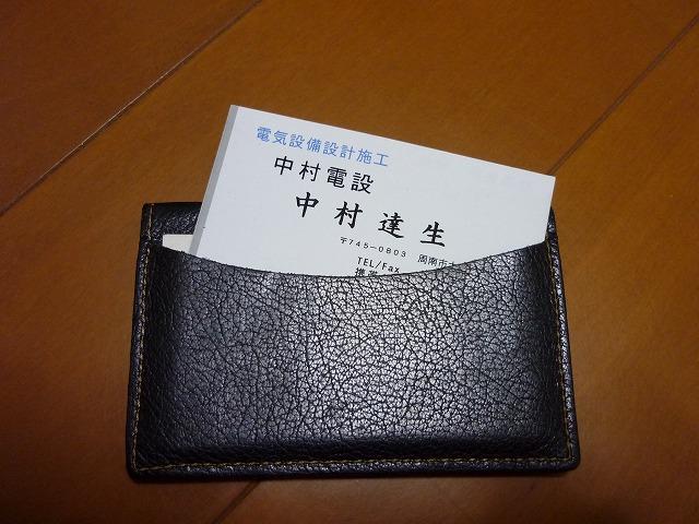 s-P1050174.jpg