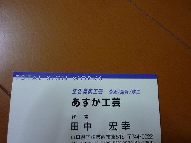 s-P1050308.jpg