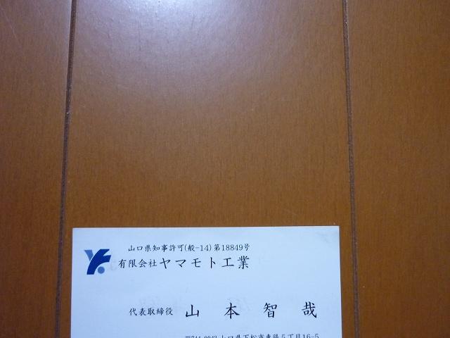 s-P1050354.jpg