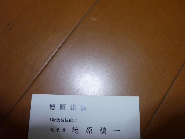 s-P1050545.jpg