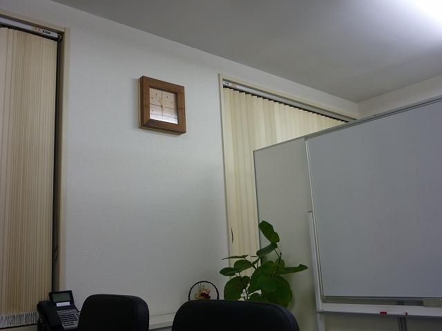 s-P1050572.jpg