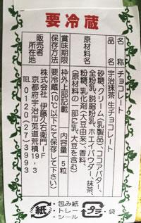 20140124_9.jpg