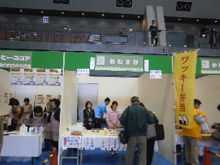 JA福岡市50周年祭