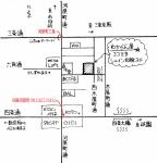 wakaranya_map.jpg