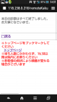 Screenshot_2014-12-03-14-01-07.png