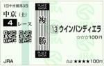 ban_20140125_fuku.jpg