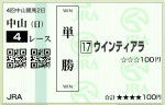 tia_20141207_nakayama04_tan.jpg