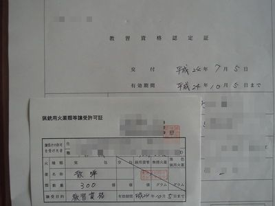 DSCN4223N.jpg
