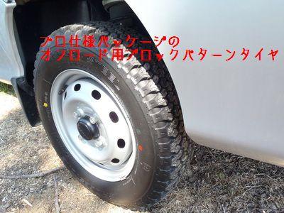 P5060068N.jpg