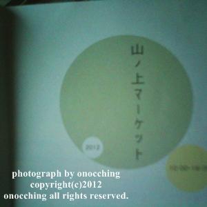 2012_0118_215216-PICT0004.jpg