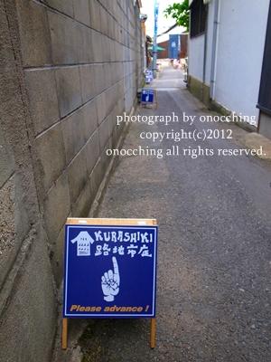 2012_0519_150910-R0011261.jpg