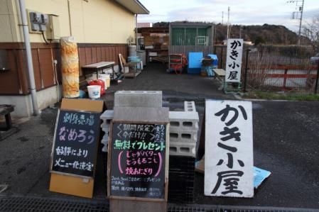 DPP_hitachinaka112.jpg