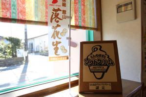 DPP_hitachinaka124.jpg