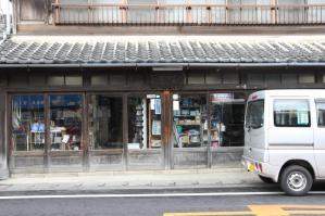 DPP_hitachinaka47.jpg