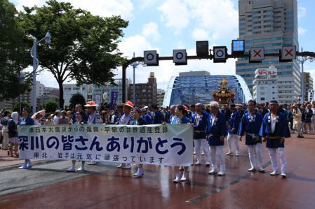 EOS_2012_08_12_0205.jpg
